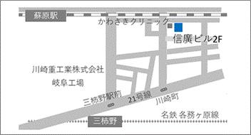 岐阜営業所マップ
