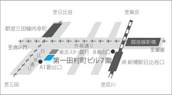 東京営業所マップ